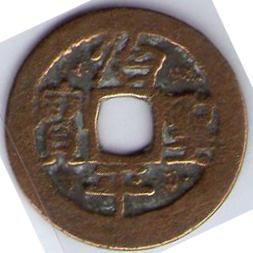 Cash chinois et japonais A-10