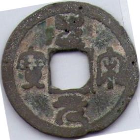 Cash chinois et japonais E-13310