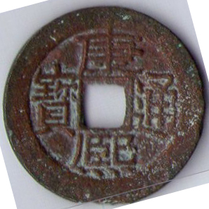 Cash chinois et japonais I-26910