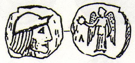 Bronze de Kavaros (Royaume de Thrace,) Planch10