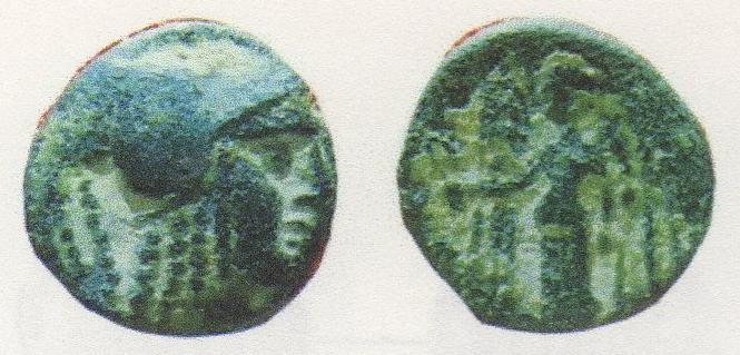 Bronze de Kavaros (Royaume de Thrace,) Planch11