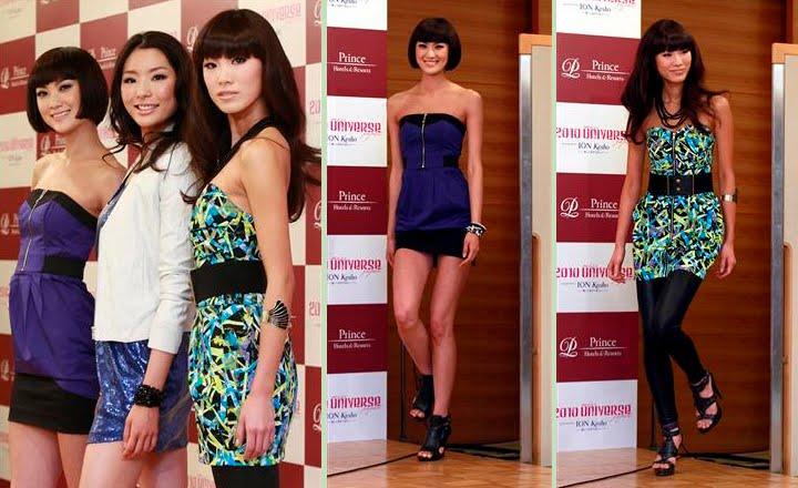 [FINALIST] Miss Universe Japan 2010 - Page 3 Ogaaab11