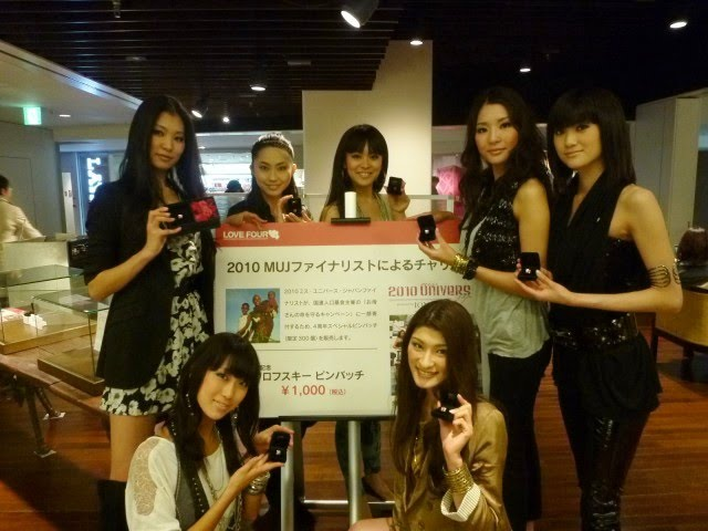 [FINALIST] Miss Universe Japan 2010 - Page 2 Ogaaah12
