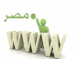 مصر تبدأ التشغيل التجريبي لأول نطاق عربي على الإنترنت News_210