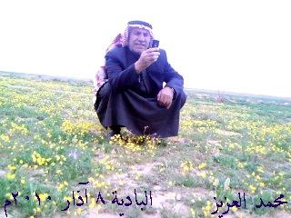 رحلة ثانوية بلدة محكان إلى بادية الشام 0_410