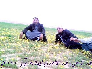 رحلة ثانوية بلدة محكان إلى بادية الشام 0_510