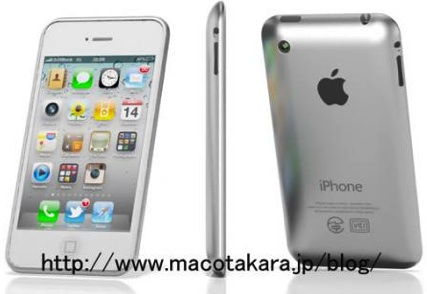 Iphone 5.............. Concep10