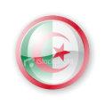 قسم بلادي الجزائر