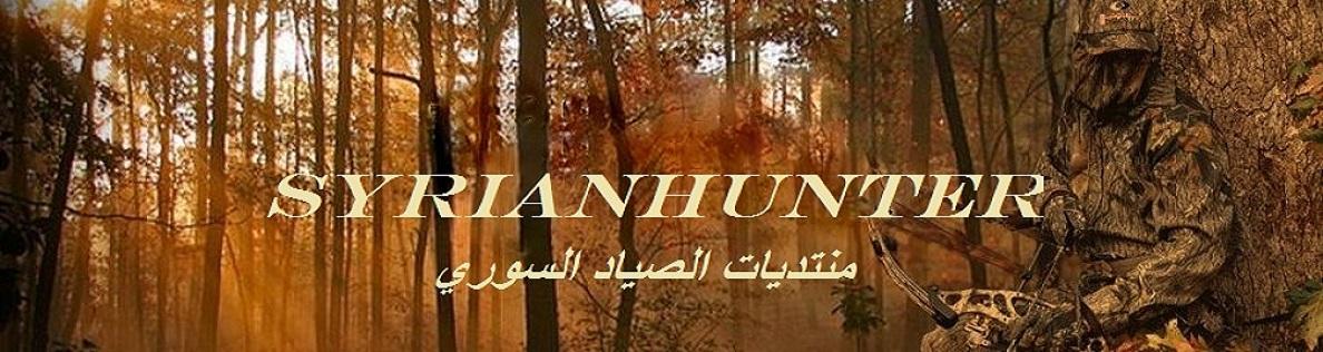 حبيبي هنتور عالي المقام Uuuuuu11
