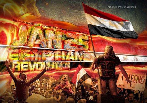 نثر:في حب مصر (عن الثورة) 31559010
