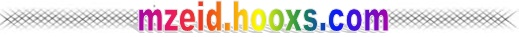حصريا : اسرع متصفحات العالم واخفها :: Opera 10.62 Build 3500 Final :: فقط عليmzeid وعلي اكثر من سيرفر Pictur11