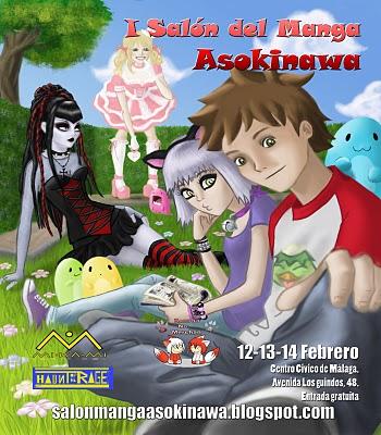 "Primer Salón del Manga de Asokinawa ""En Malaga"" Cartel10"
