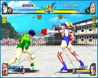 Rival Schools : United by Fate sur PSone  Rival_11