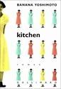 [Yoshimoto, Banana] Kitchen 54263110