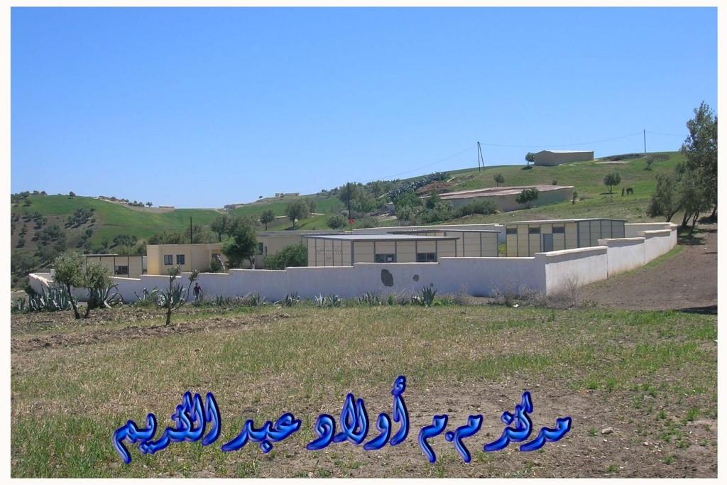 مجموعة مدارس أولاد عبد الكريم