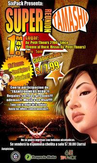 SUPER REUNION TAMASHI N1143410