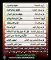 صور منوعة أسلامية Qwe_1010