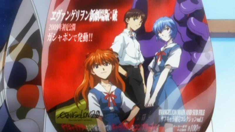 """Baku's """"1st Episode"""" Anime Reviews of 2010!! Horrib10"""
