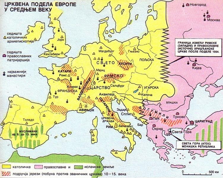 Crkvena podela EUrope u srednjem veku Crkven11