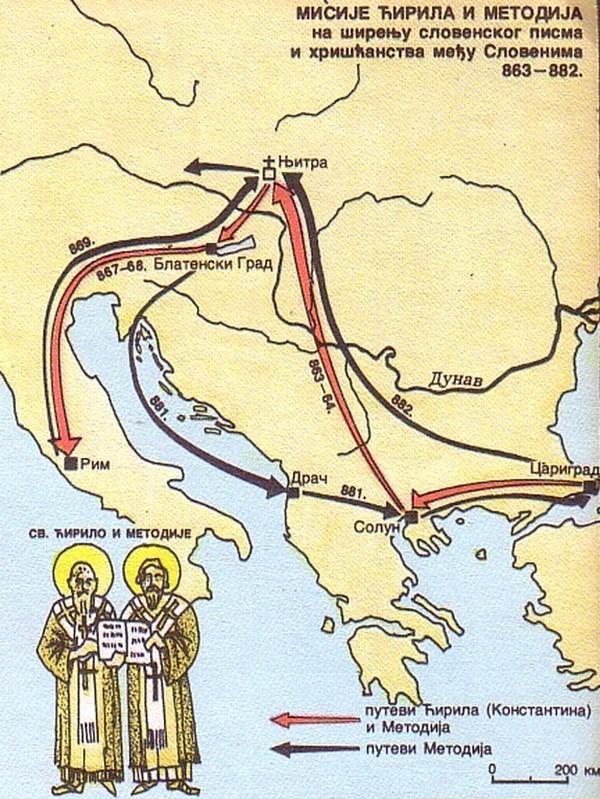 Misije Ćirila i Metodija 863-882 Misije10