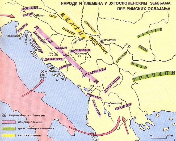 Narodi i plemena u YUgoslovenskim zemljama pre rimskih osvajanja Narodi10