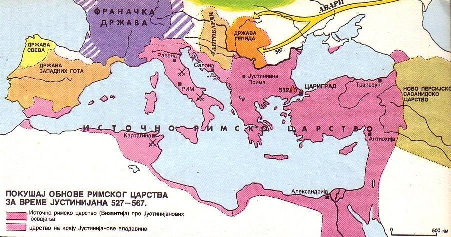 Pokušaj obnove Rimskog carstva za vreme Justinijana 527-567 god Pokuaa10