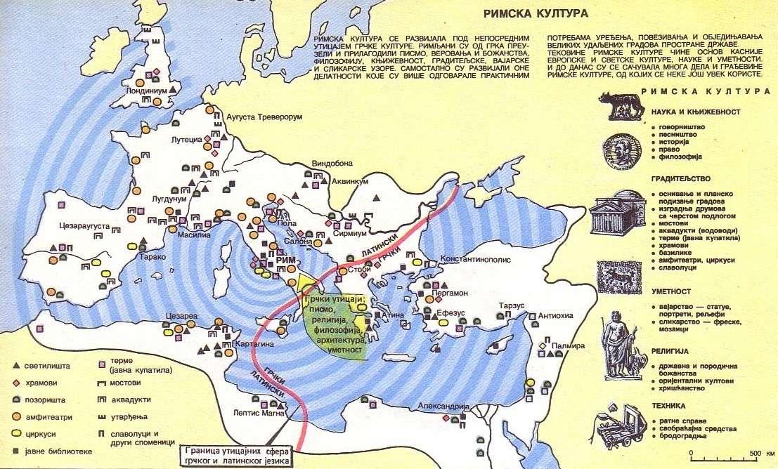 Rimska kultura Rimska11