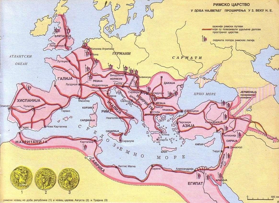 Rimsko Carstvo u doba najvećeg proširenja u 2 veku n.e. Rimsko11