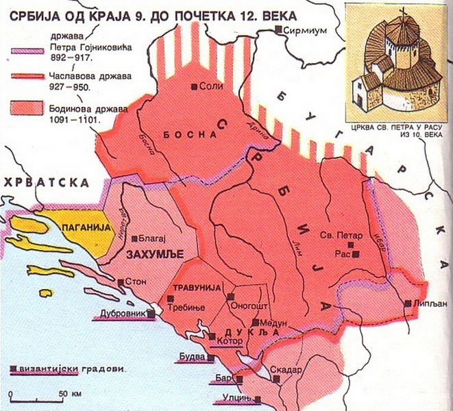 Srbija od IX - XII. veka Srbija10