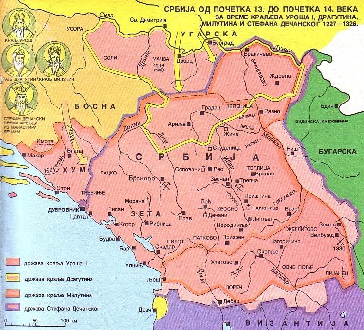 Srbija od početka XIII do početka XIV veka Srbija12