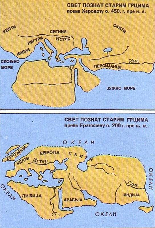 Svet poznat starim Grcima Svet_p10