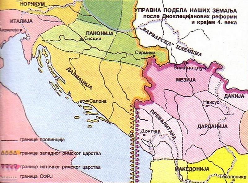 Upravna podela YU posle Dioklecijanovih reformi i krajem IV. veka Upravn10