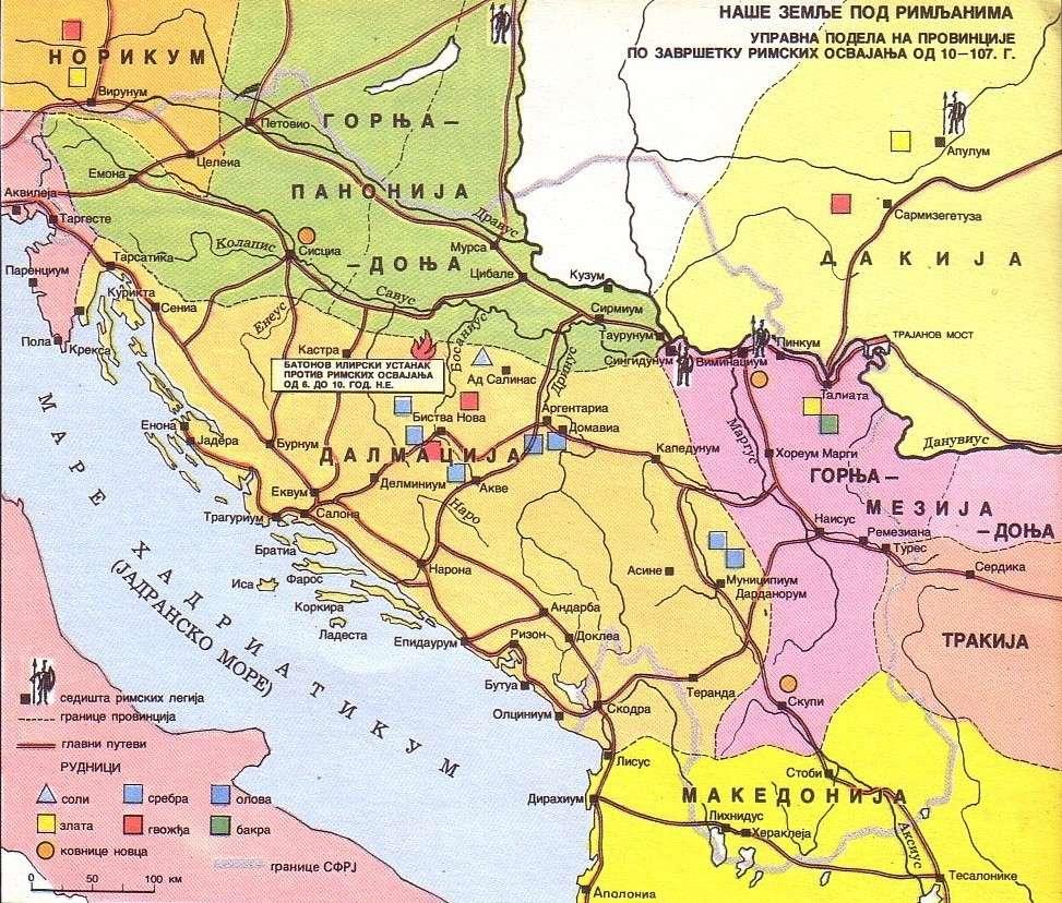 YUgoslavija pod Rimljanima i podela na provincije Yu_pod10