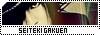 Seiteki Gakuen Sans_t27