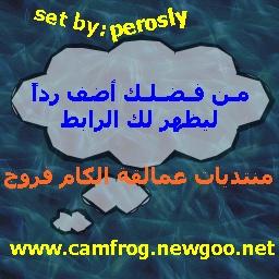 تحميل برنامج شات الفيس بوك Babuki messenger على عمالقة الكام فروج مع تحياتي perosly Prairi10