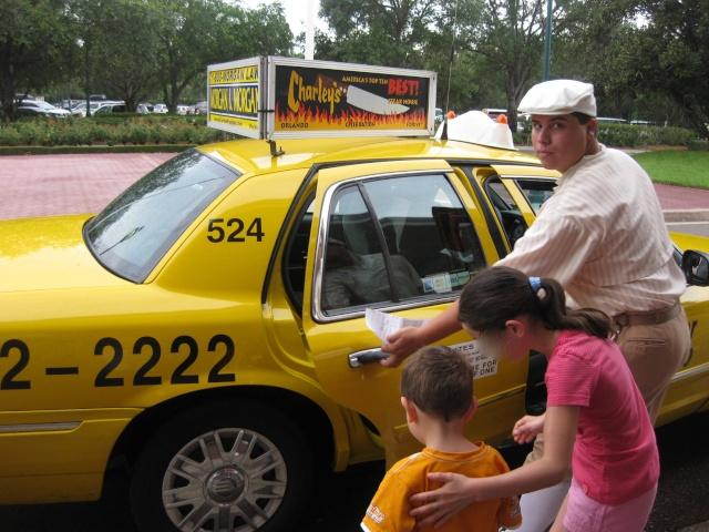 [Walt Disney World Resort] Séjour au Grand Floridian (été 2009) Img_3211