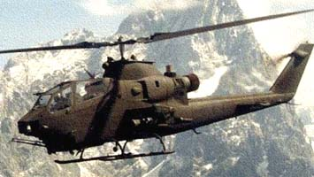 Вертолет АН-1 «Кобра» Ah1f-i10