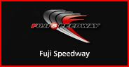 6ème championnat DTM déroulement, réglement, inscriptions (12.05.10) Fuji_s13