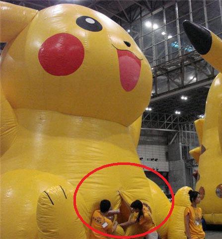 [SUPER JEU] Owned l'image ! Pikach10