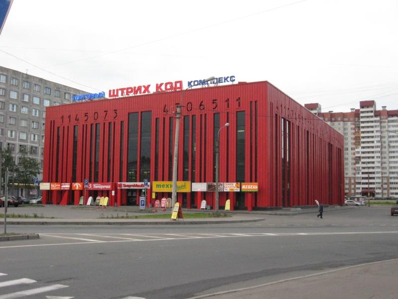 Centre d'affaire St Petresbourg Russie Code110