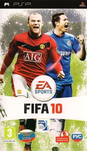 Фасад обложки и скриншот игры PSP (F). Fifa_110