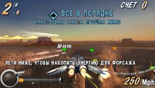 Фасад обложки и скриншот игры PSP (M). M_a_c_11