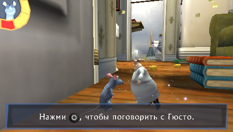 Фасад обложки и скриншот игры PSP (R). Ratato11