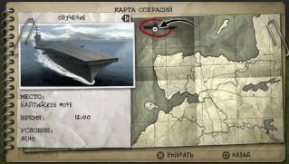 Фасад обложки и скриншот игры PSP (S). Socom_11