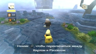 Фасад обложки и скриншот игры PSP (U). Up_scr11