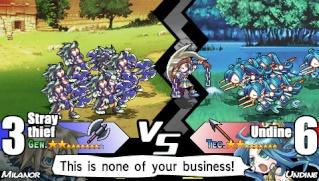 Фасад обложки и скриншот игры PSP (Y). Yggdra11