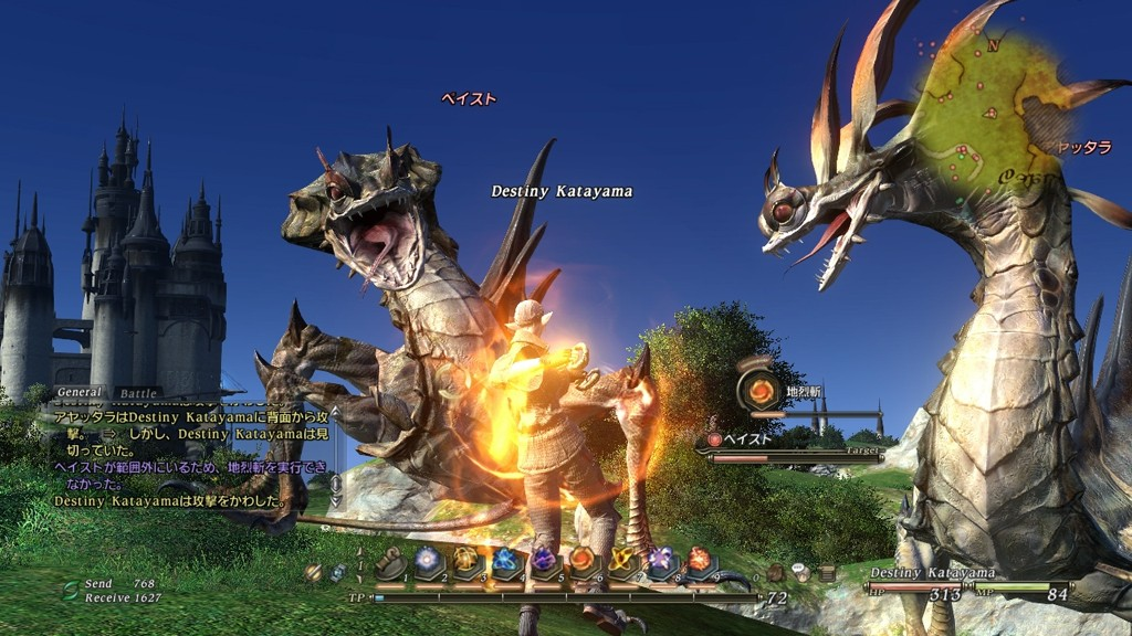More Melee Job Details and New Screen Shots Ff14_011