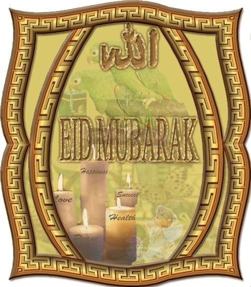 Eid Mubarak Brown10