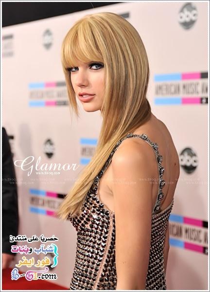 أكبر مجموعة صور لنجمة هوليوود المغنية تايلور سويفت  المصدر : منتديات أحلام المراهقات: http://karima.allgoo.us/t74-topic#ixzz28dPeBdsa Img_1211