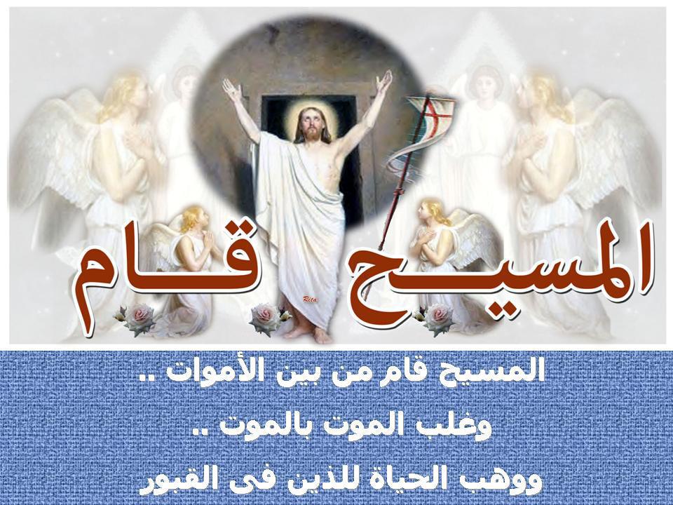 منتدى الله القدوس